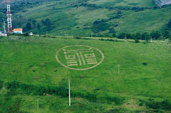 El fenómeno de los círculos en las cosechas también conocidos como Crop Circles, 11